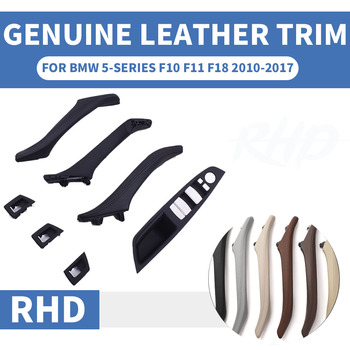 Luxury Leather Right Hand Drive RHD For BMW 5 series F10 F11 520 Black Car Interior Door Handle Inner Door Panel Pull Trim Cover