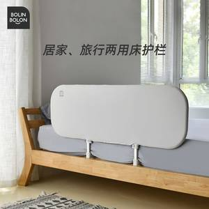 Baffle Guardrail Bed Fence Bedside Foldable Travel Multifunction Baby Anti-Fall Children