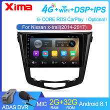 XIAM Auto Multimedia Android 9,0 2Din Radio Player für Nissan X-Trail Qashqai j11 j10 2014 2015 2016 2017 2018 2019