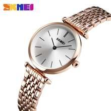 Часы наручные skmei женские кварцевые роскошные модные повседневные