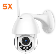 Wonsdar 1080P PTZ IP Camera Two Way Audio Wireless Wifi Security Outdoor Speed Dome Camera Surveillance CCTV P2P