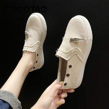 The New Side Zipper Shoes Female Tide A Pedal 2019 Han Edition Fashion Loafers Big Yards Lazy Canvas Shoes With Flat Sole28 стоимость