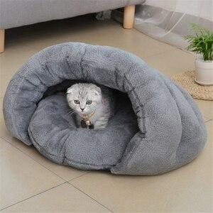 Forro polar cálido Casa de gato cueva cojín muebles cama de perro esterillas suaves cesta encantadora productos adecuados para mascotas suministros de accesorios