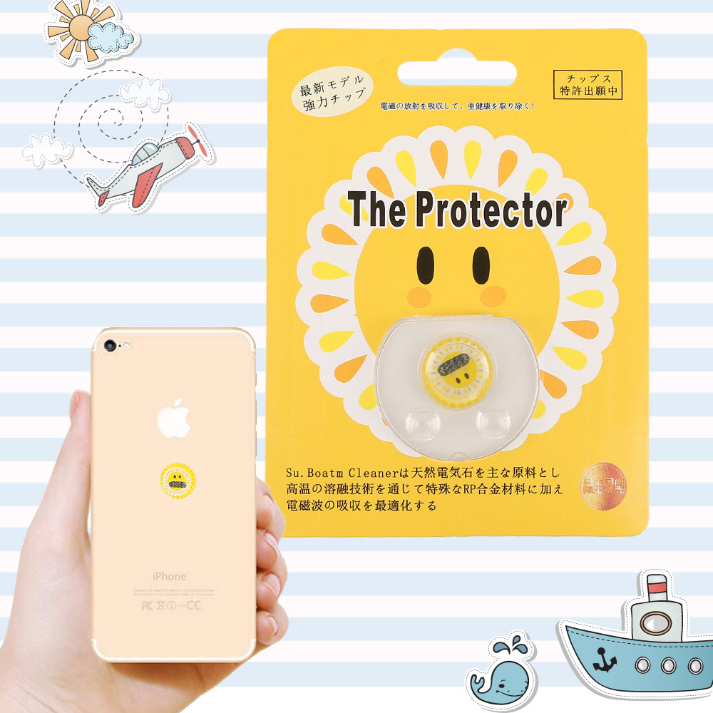 Flat Mobile Phone Computer Creative Anti Radiation Sticker Anti Radiation Chip Scalar Shield Energy Sticker