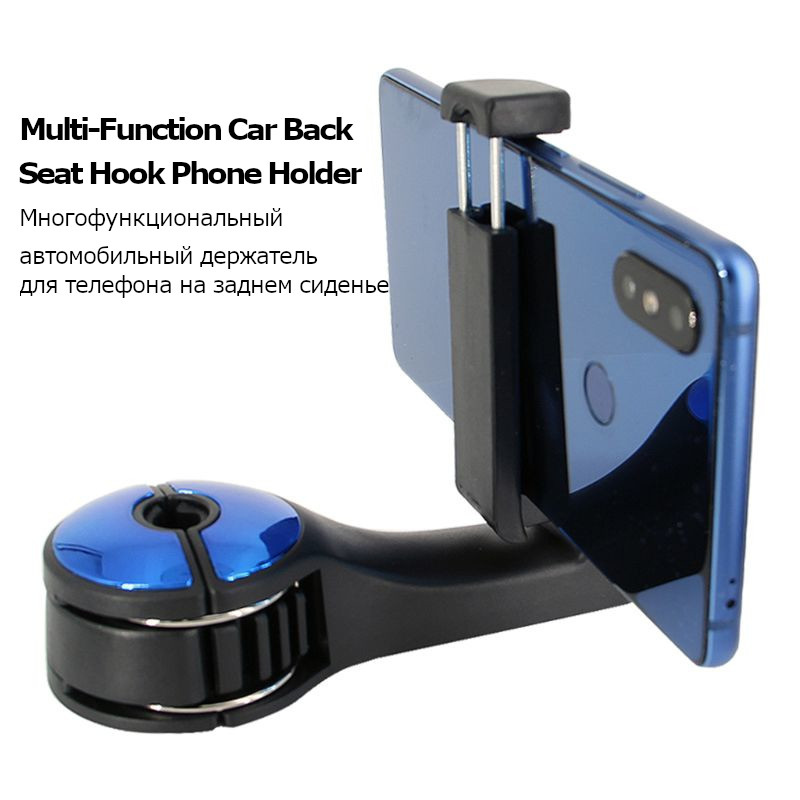 Multi-Function Car Back Seat Hook Car Mobile Phone Holder Phone Storage Rear Seat Phone Headrest Lazy Bracket Holder Stand