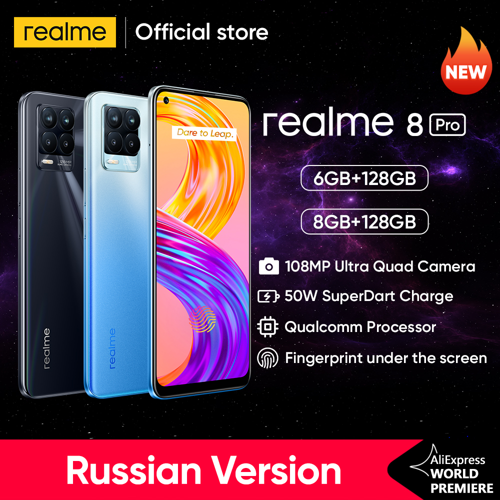 [World Premiere In Stock]realme 8 Pro 108MP Camera Global Russian Version Snapdragon 720G 6.4'' AMOLED 50W Super Dart Charge 1