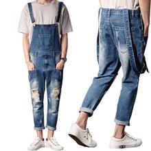 Джинсовые комбинезоны 2020 Новый стиль Мужская мода синий джинсовый
