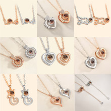 Ожерелье с проекцией «я тебя люблю» на 100 языках, колье-чокер с памятью о любви, круглые подарки, прямая поставка