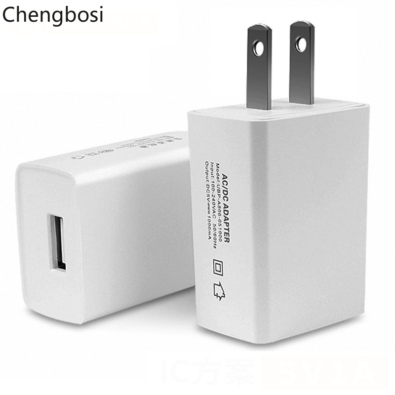 1 USB Charger 5V1A 100-240V Travel Wall Adapter EU Plug for IPhone 7 Samsung S9 Plus Mobile Phone Chargers