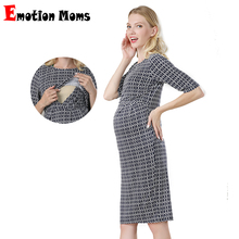 Emotion Moms New Party Maternity Dresses Breastfeeding Clothes Cotton Maternity Clothing for Pregnant Women Summer Dress