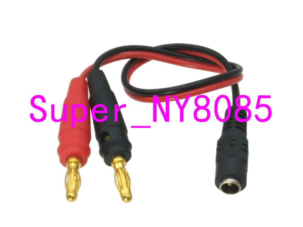 4mm Banana Plug To 5.5 X 2.1mm DC Power Jack Female Charger Lead Cable For CCTV