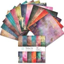 KLJUYP – tampons de Scrapbooking beiliant Life, 12 feuilles de papier de fond artistique Origami, fabrication de cartes artisanales