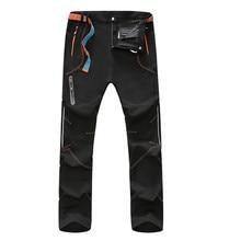 Cienkie spodnie do wędrówek pieszych mężczyźni lato na zewnątrz wodoodporne szybkie suche spodnie wędkarskie kieszonka taktyczna spodnie Camping mountain trekking polowanie