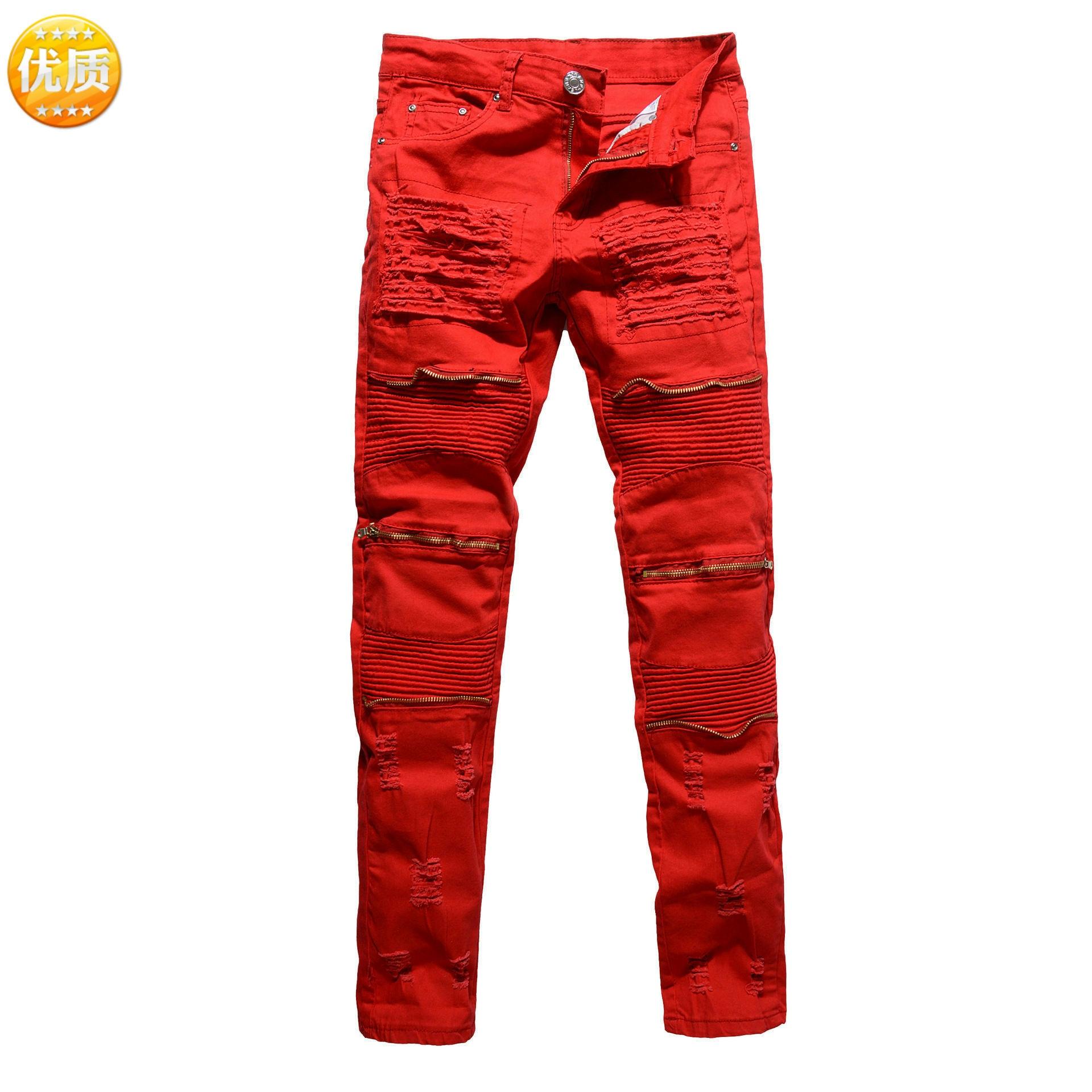 Men With Holes Skinny Pants Ozhouzhan Slim Fit Elasticity Fashion Pants Applique Locomotive Jeans Men's