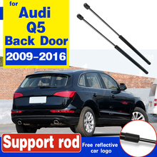 Tailgate Boot Trunk Gas Spring Strut Lift Cylinder Support For Audi Q5 SQ5 8R 2009 - 2016 2PCS 2016 spring