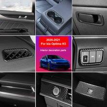 Vtear-cubierta de decoración interior para KIA Optima K5, accesorios de ajuste de mango, piezas de botón de ajuste, decoración de coche 2021