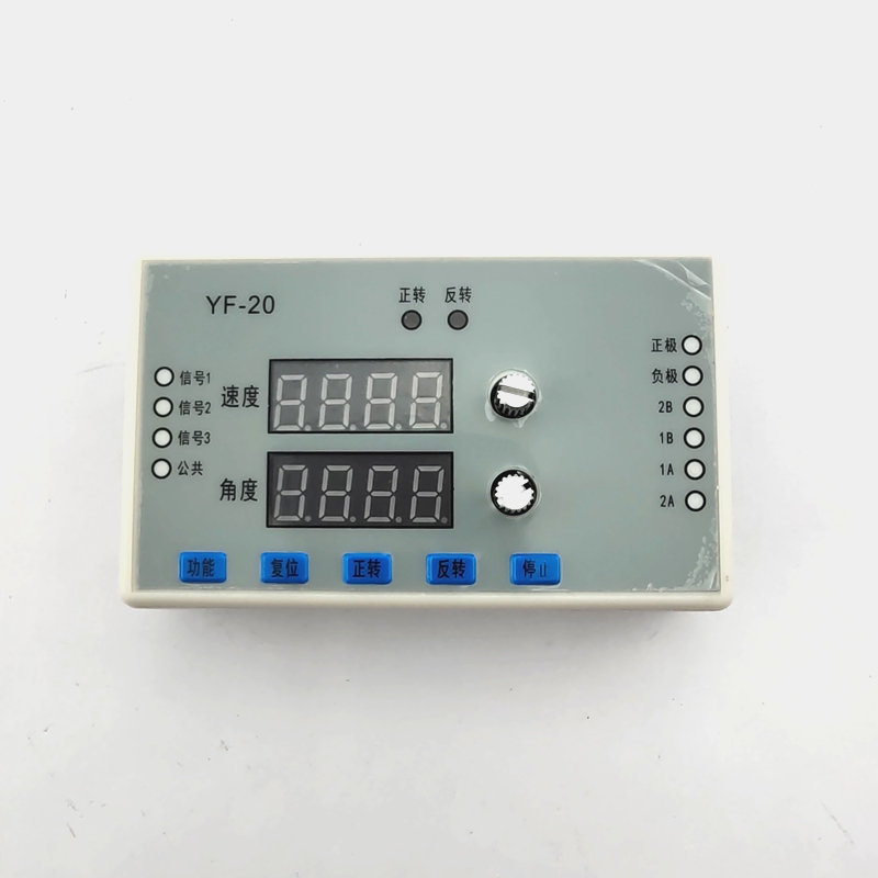 42/57 Stepper Motor Drive And Control Integration YF-20 Motor Drive Controller / Pulse / Angle / Direction / Speed Adjustment
