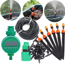 10/15/25m Micro Drip Irrigation Set With Water Timer Misting Sprinkler Dripper Plant Self Watering Garden Water Irrigation Kits