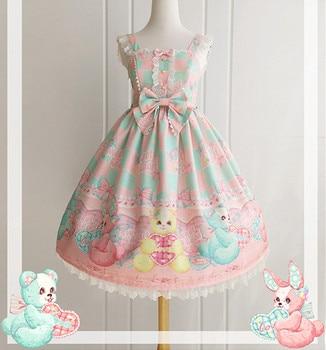 Sweet Puppet Lolita Women's Clothing & Accessories Dresses Lolita Dresses cb5feb1b7314637725a2e7: Blue|Pink