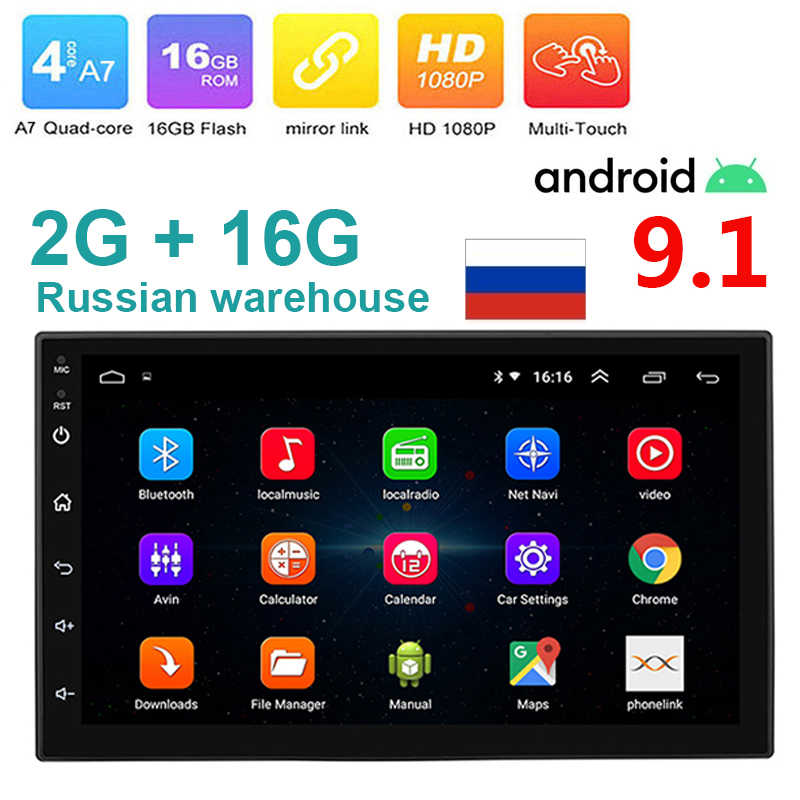 2G + 16G 2 Din Android 9.1 Auto Centrale Multimedia Speler 7 Inch Auto Radio Gps Audio Stereo 2Din Autoradio Wifi Bt Fm Usb