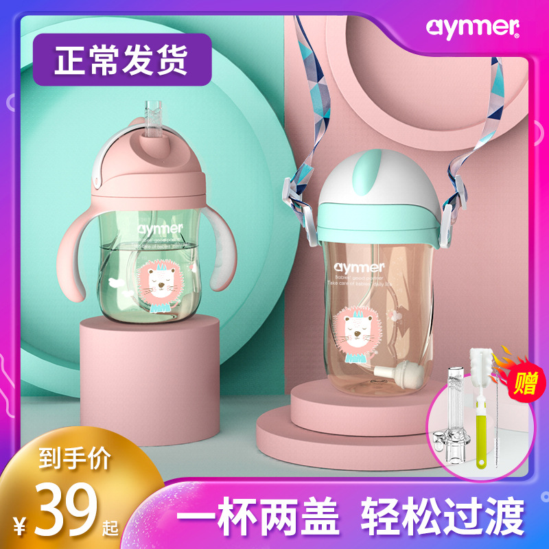 Infant Sippy Cup Baby Nursery Glass Leak-Proof Anti Choking Drink Glass Sippy Cup Children PPSU Cup With Straw