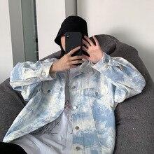 Autumn New Camo Jacket Men Fashion Printing Casual Military Wind Man Streetwear Wild Hip Hop Loose Bomber Male