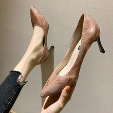 Women Classic High Quality Pink Spring High Heels