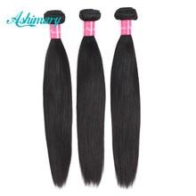 Ashimary Hair Malaysian Straight Hair Bundles Remy Human Hair Bundle Deals 1/3PC