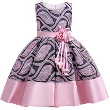 Baby Girls Flower Striped Dress For Girls Unicorn Wedding Party Dresses Kids Princess Christmas Dress Children
