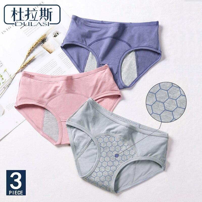 Moon Underwear 3pcs Menstrual