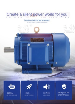 1.5KW Y90S-2 three-phase asynchronous motor AC 380V motor motor frequency conversion speed regulating engine hot ye2 80m2 4 0 75kw three phase asynchronous motor full copper high quality motor