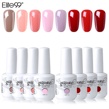 (8pcs) Elite99 UV LED Lamp Nail Gel Kit Enamel Nail Polish Gel Base Coat Need Top Coat  Soak off Manicure Gel Nail Polish Set 1