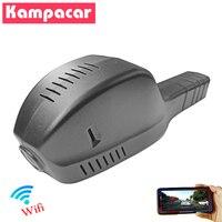 Kampacar HiSilicon Hi3516 Wifi Car DVR Camera Dash Cam For Skoda Kodiaq Kodiak Octavia a5 a7 fl Superb 3 MR Rapid Video Recorder