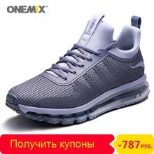 ONEMIX-Zapatillas de correr para hombre, calzado deportivo informal de alta calidad, para correr al aire libre, con cojín de aire, para tenis y Fitness