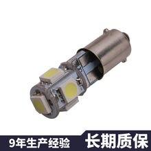 2 шт Автомобильный светодиодный Крытый настенный светильник