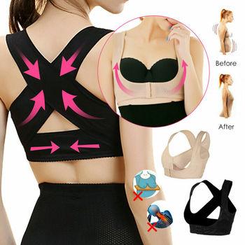 Women Adjustable Shoulder Back Brace Support Belt Vest Bra Posture Corrector 1