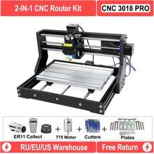 Máquina enrutadora láser CNC 3018 PRO mejorada, con Software GRBL, 500MW, 2500MW, 5,5 W, 15W, almacén RU/UE