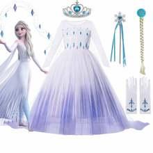 Дисней «Холодное сердце» 2, костюм для девочек, платье принцессы Эльзы для девочек белого цвета с кружевами и блестками, бальные платья для д...