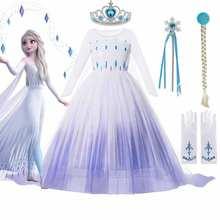 Disney dondurulmuş 2 kostüm kızlar için prenses Elsa elbise beyaz payetli file top kıyafeti çocuk kar kraliçesi Cosplay karnaval giyim
