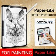 Бумажная Защитная пленка для экрана матовая ПЭТ с антибликовым покрытием для Apple iPad mini5 9,7 10,2 10,5 Pro11 12,9 дюймов