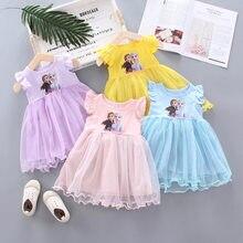 Kids Dresses for Girls Frozen 2 Elsa Anna Pink Dress Toddler Girl Sophia Princess Dress Baby Girl Birthday Dresses Summer Dress
