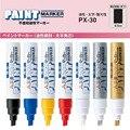 1 шт., маркеры для перманентной краски, 8,5 мм