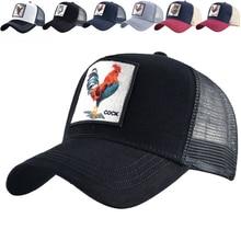 Mesh Hat Baseball-Cap Trucker-Hat Design-Cap Anime Cotton Women Cartoon Dad Hip-Hop