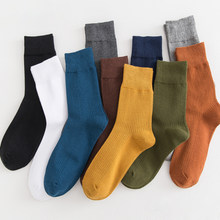 Hot Sale New Autumn Winter Men's Warm Socks For Man Colorful High Quality Double Needle Casual Sports Cotton Socks 5 Pairs