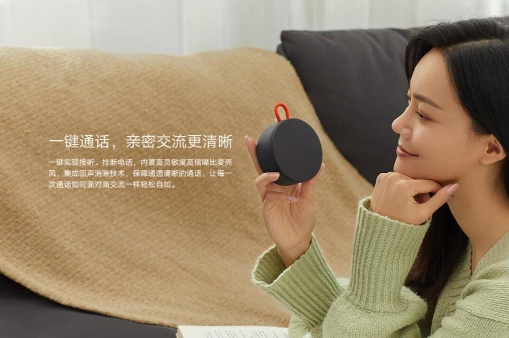 Xiaomi Outdoor Bluetooth speaker Mini Portable Wireless IP55 dustproof waterproof Speaker MP3 Player Stereo Music surround Speakers (13)