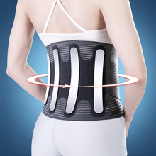 Lumbar Spine Support Belt Unisex Adjustable Elastic Lumbar Disc Herniation Spine Waist Back Relief Pain ботинки лыжные spine nnn spine smart черный р 37