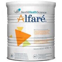 Смесь Nestle Alfare безлактозная для детей с аллергией на коровий белок 400 гр