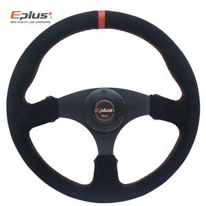 Image 1 - EPLUS Auto Styling Sport Lenkrad Alcanta PVC Universal 14 Inches350MM Aluminium Nachrüstung Geändert Rot GELB