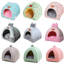Pet Beds for Small Medium Dog Cat Winter Bed Dogs Nest House For Pet Sofa Comfortable Warming Puppy House Kennel Chihuahua Kitty