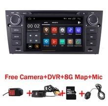 Новинка 2020 г., автомобильный DVD-плеер на Android 10,0 для BMW E90, E91, E92, радио, стерео, Wi-Fi, 3G, Bluetooth, USB, SD, OBD, зеркало с бесплатной камерой и картой на 8 Гб